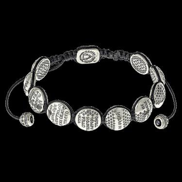 Православный браслет «10 заповедей» из серебра