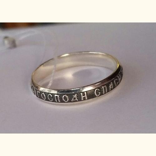 Православное кольцо «Спаси и сохрани» серебро с чернением 19-23 р-р