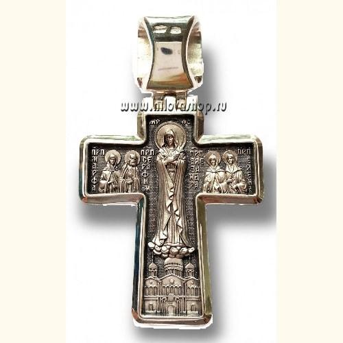 Крест нательный «Дивеевский с молитвой» КР06 серебро