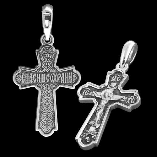 Крест нательный «Распятие» КР10 серебро