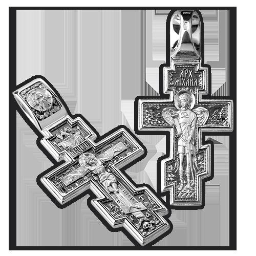 Нательный крест «Распятие Христово. Архангел Михаил» серебро
