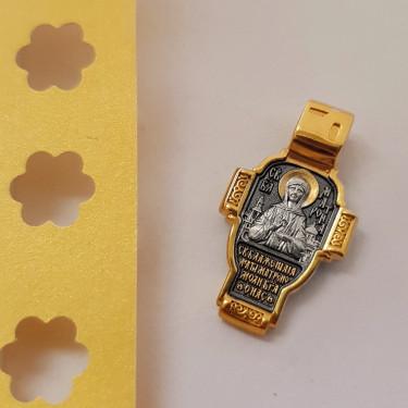 Нательный крест «Св. блж Матрона» (ростовая) серебро/золочение