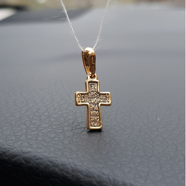 Крестильный крестик «Распятие» серебро/золочение КР070 сз