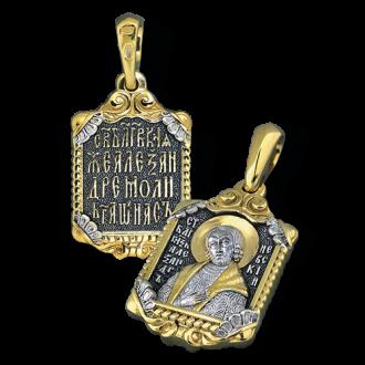 Нательная икона «св. Александр Невский»