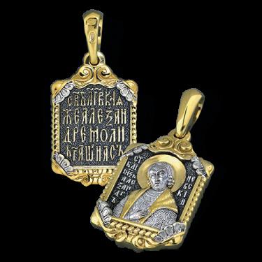 Нательная икона «Св. Александр Невский» ПД001сз серебро/золочение
