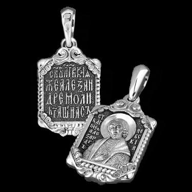 Нательная икона «св. Александр Невский» ПД001сз серебро