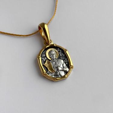 Нательная икона «святой Федор Ушаков» ПД100 серебро/золочение