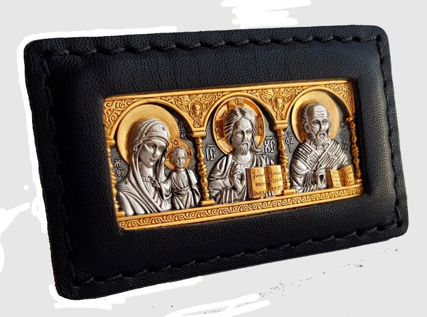 Эксклюзивная модель! Дорожная икона со Св. Николаем Чудотворцем